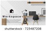 interior design with modern... | Shutterstock .eps vector #725487208