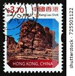 hong kong   circa 2014  a stamp ... | Shutterstock . vector #725501122