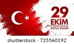 29 ekim cumhuriyet bayraminiz...   Shutterstock .eps vector #725560192