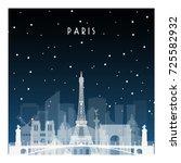 winter night in paris. night... | Shutterstock .eps vector #725582932