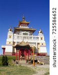 Small photo of Buddhist temple Golden Abode of Buddha Shakyamuni . Elista, Republic of Kalmykia, Russia.