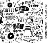 seamless coffee pattern with... | Shutterstock .eps vector #725635642