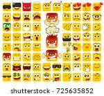 big set of square emoticons... | Shutterstock .eps vector #725635852