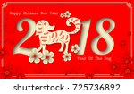 2018 chinese new year paper... | Shutterstock .eps vector #725736892