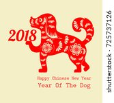 2018 chinese new year paper... | Shutterstock .eps vector #725737126