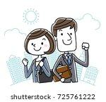 business  gender | Shutterstock .eps vector #725761222