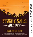 halloween celebration poster... | Shutterstock .eps vector #725835982