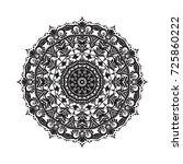 beautiful vector circular... | Shutterstock .eps vector #725860222