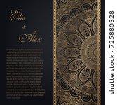 vector luxury wedding... | Shutterstock .eps vector #725880328