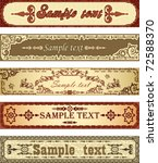 set of retro banners | Shutterstock .eps vector #72588370