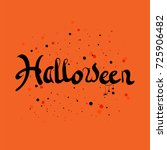 happy halloween greeting card | Shutterstock .eps vector #725906482