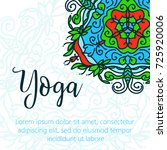 vector yoga illustration.... | Shutterstock .eps vector #725920006