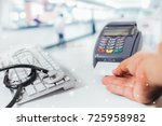 blurred image of counter... | Shutterstock . vector #725958982