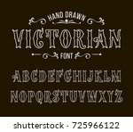 set of victorian style alphabet ... | Shutterstock .eps vector #725966122