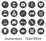healthcare icons | Shutterstock .eps vector #726078556