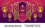 happy diwali festival card with ... | Shutterstock .eps vector #726087322