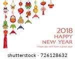 japanese new year's card in 2018 | Shutterstock .eps vector #726128632