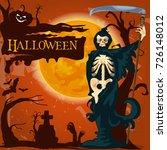 halloween trick or treat... | Shutterstock .eps vector #726148012