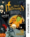 halloween monsters party poster ... | Shutterstock .eps vector #726148132