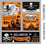 halloween night greeting... | Shutterstock .eps vector #726148828