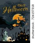 halloween trick or treat... | Shutterstock .eps vector #726157318