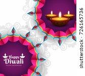 modern elegant diwali design | Shutterstock .eps vector #726165736