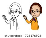 draw vector illustration... | Shutterstock .eps vector #726176926