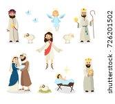 Jesus Christ Story Illustratio...