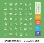 science icon set vector | Shutterstock .eps vector #726203155