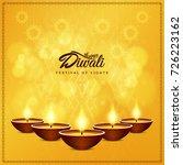 abstract elegant happy diwali... | Shutterstock .eps vector #726223162