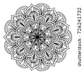 mandalas for coloring book.... | Shutterstock .eps vector #726241732