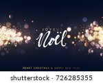 french joyeux noel. christmas... | Shutterstock .eps vector #726285355