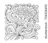floral ornament  sketch for