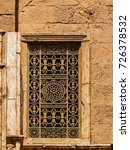 Small photo of Oriental Arabic window with arabesque patterns