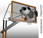 playing basketball icon  ... | Shutterstock . vector #72641107