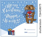 merry christmas and happy new... | Shutterstock . vector #726418075