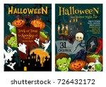 halloween horror night party... | Shutterstock .eps vector #726432172