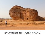 september 23  2017   al ula ... | Shutterstock . vector #726477142
