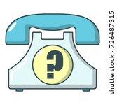 retro phone icon. cartoon...
