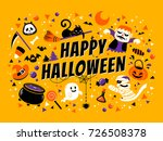 happy halloween poster  lovely... | Shutterstock . vector #726508378