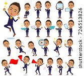 set of various poses of short... | Shutterstock .eps vector #726513826