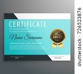 elegant blue certificate