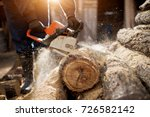close up of a lumberjack... | Shutterstock . vector #726582142