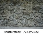 ancient chinese stone dragon... | Shutterstock . vector #726592822