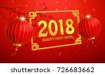 chinese new year banner place... | Shutterstock .eps vector #726683662