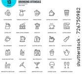 simple set of drinking utensils ... | Shutterstock .eps vector #726750982