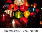 colourful lanterns hanging... | Shutterstock . vector #726870898