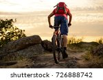 cyclist in red t shirt riding... | Shutterstock . vector #726888742