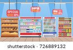 supermarket store interior with ... | Shutterstock .eps vector #726889132