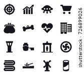 16 Vector Icon Set   Target ...